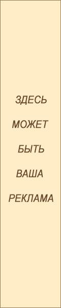 Банер